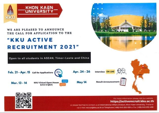 KKU-scholarship-application2021